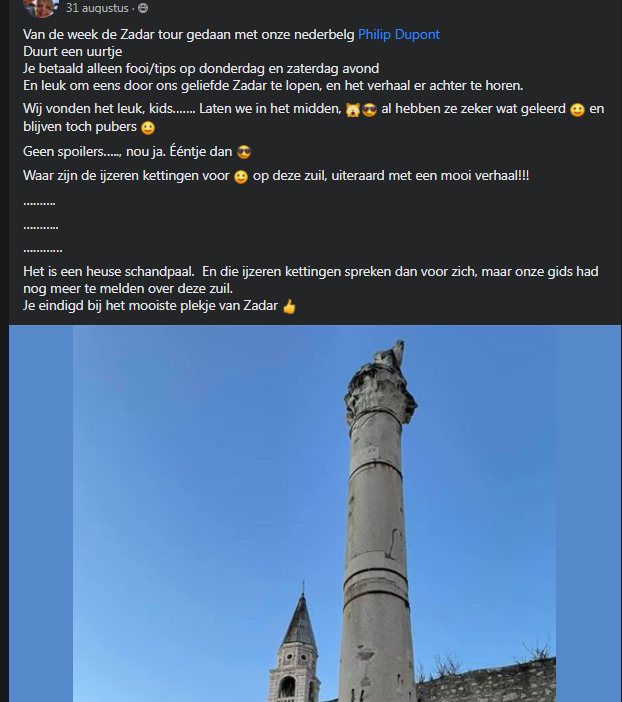 Forum Beheerder